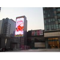 Cheap Remote Control 8 MM Pixel Pitch Led Billboard Advertising Display Wall IP65 for sale