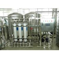 China RO Small Water Filter /Pure RO Water Treatment System Reverse Osmosis Water Purifier on sale
