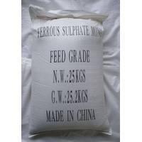 China Ferrous Sulfate fertilizer,ferrous sulfate pharmaceutical grade,ferrous sulfate monohydrate food gra on sale
