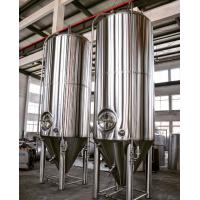 Buy cheap 3000l 5000l stainless steel beer fermentation tank from wholesalers