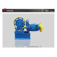 Cheap Small Geared Traction Machine With Synchronous Motor DC 110V 1.2A SN-TMYJ256 wholesale