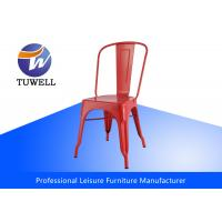 Cheap Durable Powder Coated Replica Xavier Pauchard Armless Tolix Metal Cafe Chair for sale
