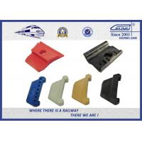 Quality Reinforced Virgin Material Nylon PA 66 Rail Guide Plate Rail Fastening Parts wholesale