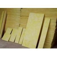 China Multi-function Building Rock Wool Soundproofing Insulation Panel Thermal Insulation Materials on sale