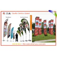 China Custom Flying Banners Design , Outdoor And Indoor Cheap Trade Show Banners on sale