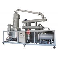 DIR Series Used Car Oil Filtration Machine / Waste Engine Oil Recycling Machine
