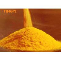 China Yellow Powder Pharmaceutical Raw Materials Vitamin B2 CAS 83-88-5 Riboflavin For Migraines on sale