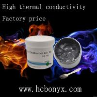Buy cheap 1KG 5.2W/mK sales of grey canned heat thermal grease use for CPU cooler from wholesalers