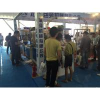 Cheap High Power Ultrasonic Paper Cup Forming Machine Disposable Tea Cup Machine for sale