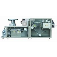 Cheap High Speed ALU / PVC Blister Packing Machine With Camera Detecting System for sale