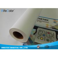 Cheap Large Format 380gsm Inkjet Print Matte Cotton Canvas Roll for Eco Solvent Ink wholesale