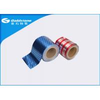 China Polyester Coating Tray Sealing Film For Juice Bottle , 0.05 - 0.5mm Thickness on sale