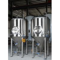 Cheap stainless steel jacketed cone bottom fermentation tanks 1000l for sale