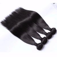 Buy cheap 100% Unprocessed Double Sew In Straight Real Brazilian Virgin Hair Bundles from wholesalers