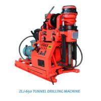 Cheap  Explosion-Proof Underground Geotechnical Drilling Rig for sale