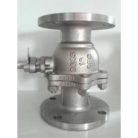 Cheap 2PC Flanged Ball Valve SS316 ANSI B16.10 Flanged OD BS4504 undrilled for sale