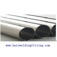 Cheap Copper Nickel Alloy Pipe C70600/71500 ASTM T1 T2 air condition CUNI 90/10 for sale