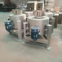 Cheap 200 Kg Automatic Centrifugal Oil Filtering Equipment High Capacity ISO Certified for sale