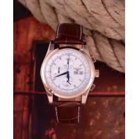 Buy cheap Longines retail, vintage, rose gold bracelet from wholesalers