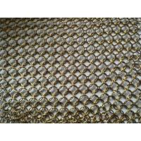 Cheap Chainmail Ring Decorative Metal Mesh Drapery For Shopping Mall Hotel Decoration for sale