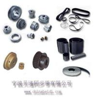 Buy cheap T Type Timing Belt from wholesalers