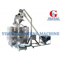 Cheap Medicine / Icing Sugar / Coffee Packing Machine Vertical Packaging Machinery for sale