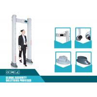 Cheap Touch screen Walk Through Metal Detector with 24 zones , APP Remote control for sale