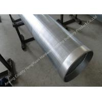Cheap Stainless Steel Filter Wedge Johnson Wire Screen , Deep Well Water Pipes for sale