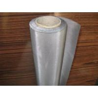 Cheap Stainless Steel Wire Screen for sale