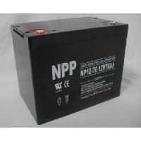 Buy cheap Solar Battery 12V70ah (CE, UL, ISO) from wholesalers