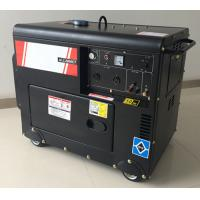 Cheap Super silent 12kva diesel generator factory price for sale