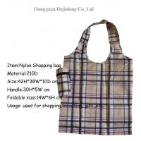 Cheap Unique design pp woven shopping bag,fancy gift bag for promotion for sale