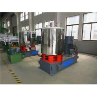 Cheap SHR Series 110Kw High Speed Mixer Machine With ZWZ Bearing Easy Operation for sale