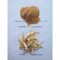 China Dong Quai Extract, Ligustilide1%,CAS : 4431-01-0, Lovage Extract, Traditional Chinese herb Extract, Manufacture export on sale