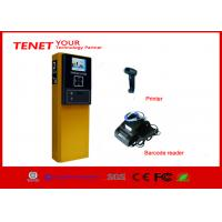 Cheap TCP IP paper ticket Barcode Parking System with barrier gates for vehicle access control for sale