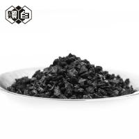 Cheap 5x8 PH 6.5-7.5 Granular Carbon , Apparent Density 0.50-0.55g/Ml Charcoal Granules for sale