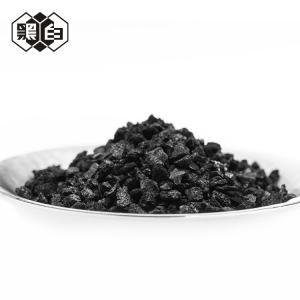 Cheap 5x8 PH 6.5-7.5 Granular Carbon , Apparent Density 0.50-0.55g/Ml Charcoal Granules for sale