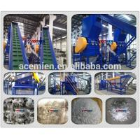 Cheap 500kg/h pet bottle crushing washing macinery for sale