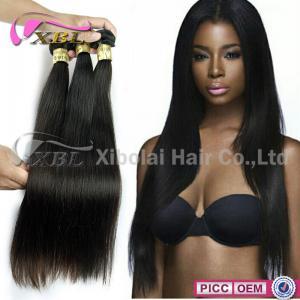 Human Made Hair Brazilian Virgin Weave Weaving Weft Curly 58