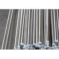 Cheap 300 Series 304 316 316L Stainless Steel Cold Rolled Steel Bar 3mm - 300mm for sale