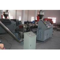 Cheap Hydraulic Automatic Plastic Granules Machine PVC Conical for Hot Cutting for sale