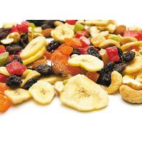 Buy cheap Dried Fruits VFFS Checkweigher Machine High Speed For Food Industry from wholesalers