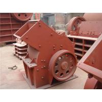 Buy cheap PC400300 Hammer Crusher& Hammer Head Counter-attack plate from wholesalers