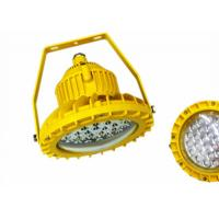 China European Certification Vapour Proof LED Lights 50w 60w 80w 100w 150w on sale
