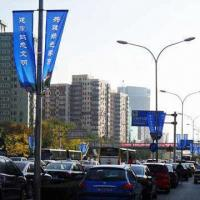 Cheap Flag Banner for Indoor and Outdoor Use, Water-/UV-resistant, Can Keep Good Looking for Long Time for sale