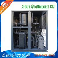 Cheap 20.4kw Monobloc Water to Water Heat Pump Combined Chilling Heating and 4-season Residential Hot Water for sale