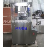 Cheap ZP17D candy tablet press for sale