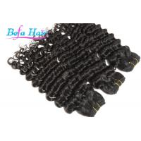 Cheap Grade 7A Curl Wet And Wavy 22 Inch Human Hair Extensions With Full Ends wholesale