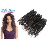 Cheap Customized Wine Red / Brown / Grey Mongolian Hair Extensions For Black Women for sale