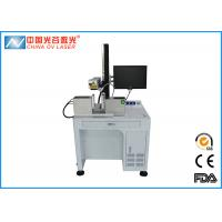 Cheap 20 Watt Fiber Dynamic 3D Laser Marking Machines on Metal 150*150 Size for sale